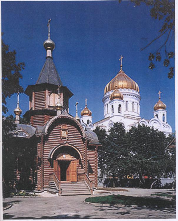 Запорожский женский форум  Главная страница